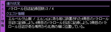 c0081097_1681699.jpg