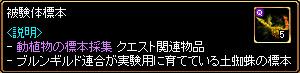 c0081097_20175227.jpg