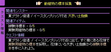 c0081097_201786.jpg