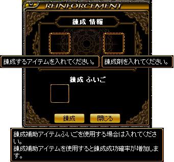 c0081097_21515848.jpg