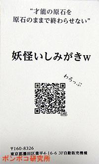 e0073268_11122995.jpg