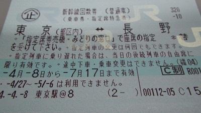 e0044307_1415884.jpg