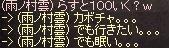 a0201367_0594958.jpg