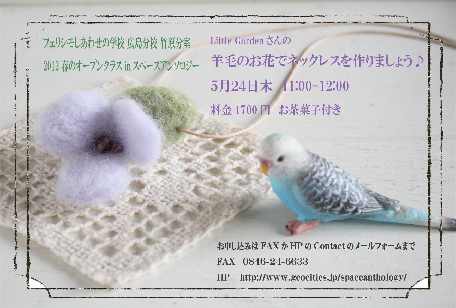c0232387_10454490.jpg