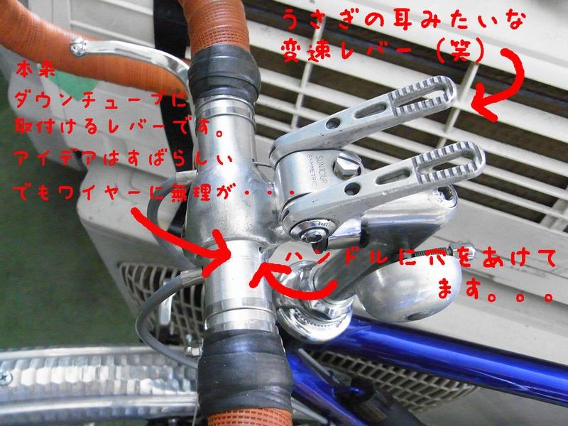 c0174942_13283016.jpg