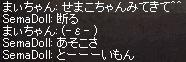 a0201367_210481.jpg