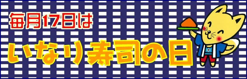 c0229591_14305676.jpg