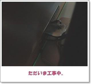 c0135363_2402935.jpg