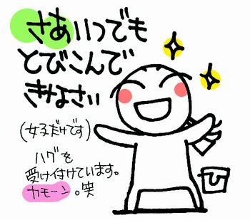 c0088343_151492.jpg