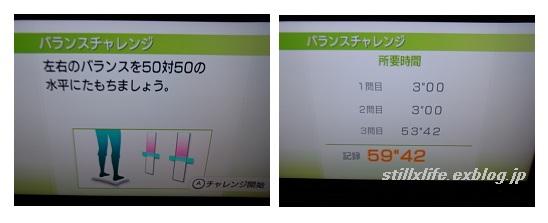 a0030749_16294216.jpg