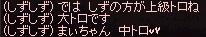 a0201367_21423145.jpg