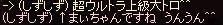 a0201367_2145311.jpg