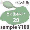 a0211200_175429.jpg