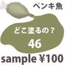 a0211200_17545592.jpg