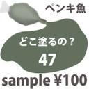 a0211200_1755565.jpg
