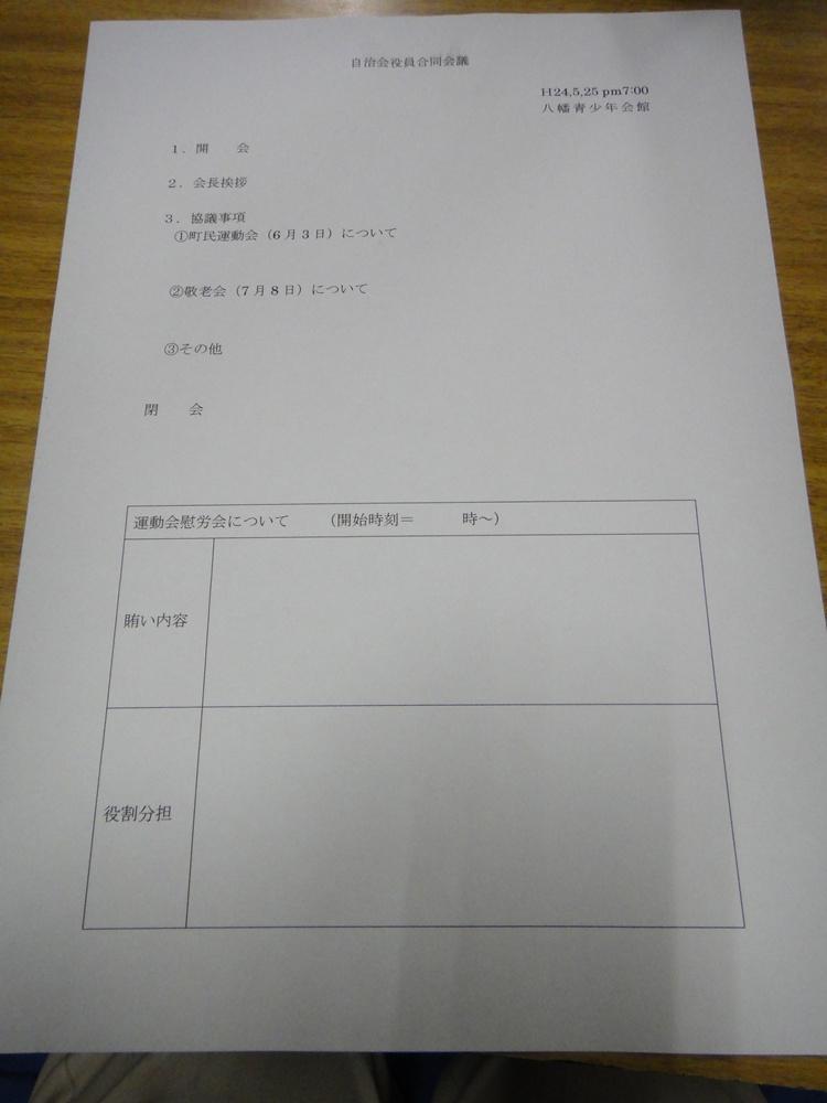 c0111229_2012442.jpg