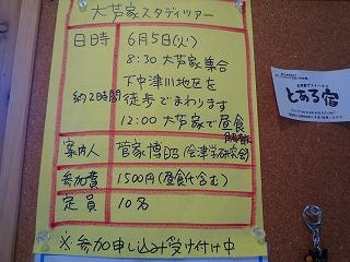 c0189218_7405843.jpg