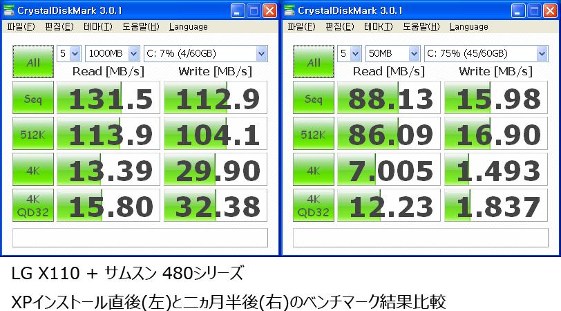 c0058936_120632.jpg
