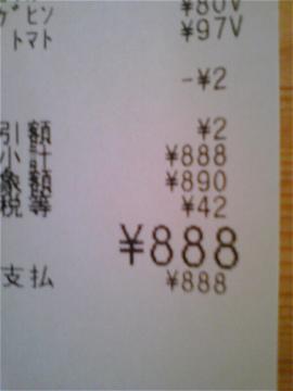 a0152724_19592791.jpg