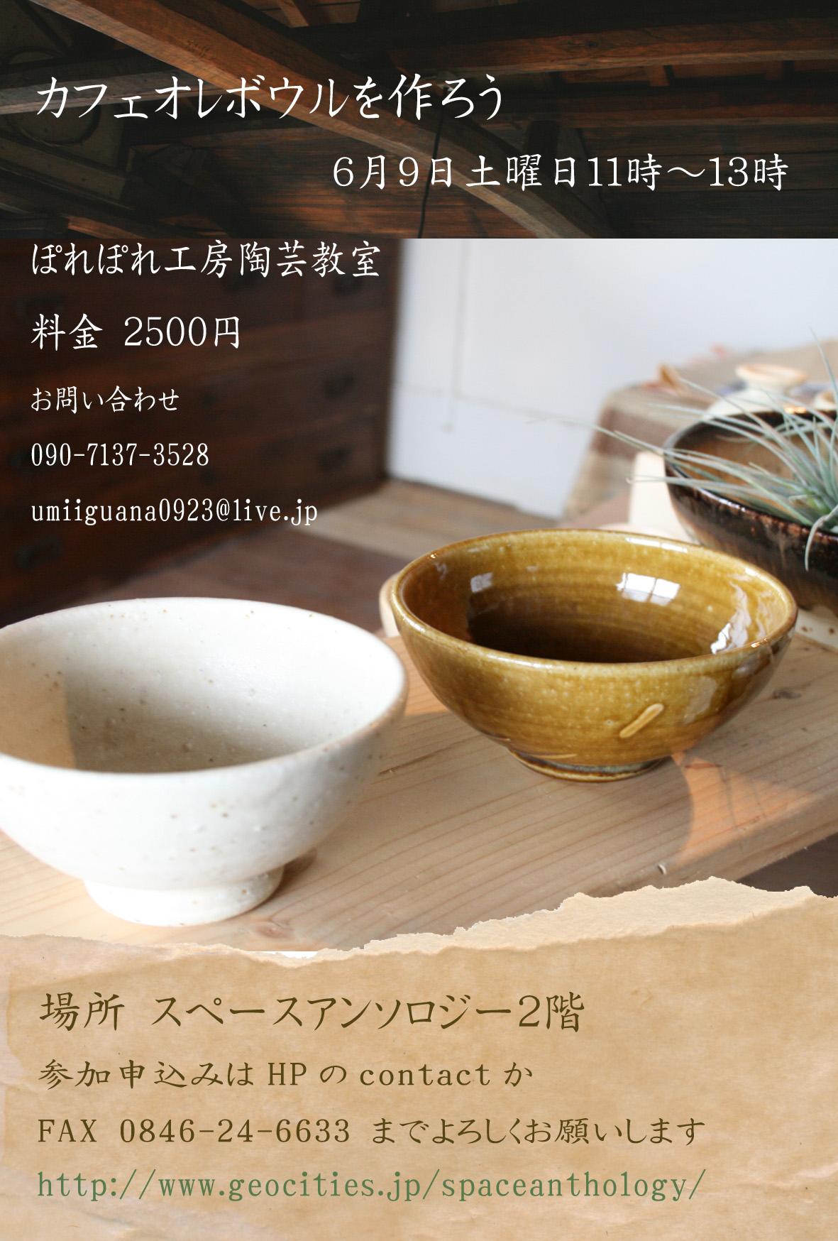 c0232387_1734542.jpg