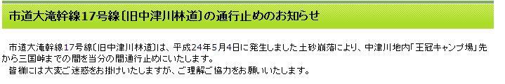 c0223419_14303961.jpg