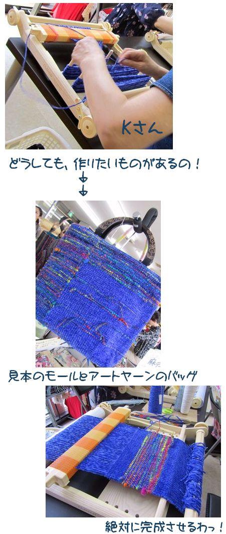 c0221884_2122922.jpg