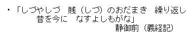 e0041168_13254817.jpg