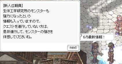 a0051043_23414491.jpg