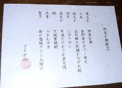 e0028708_1954675.jpg
