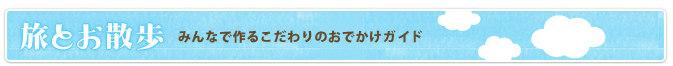 c0175715_16243237.jpg