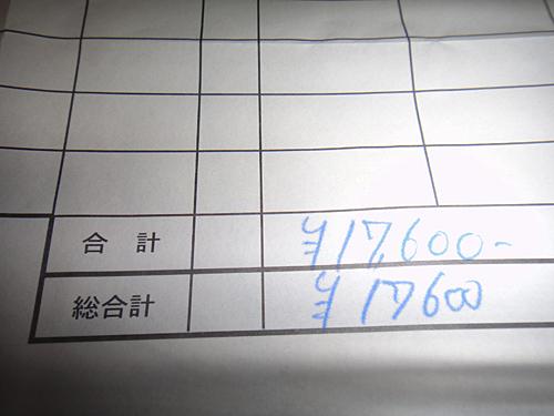 e0247157_2326665.jpg