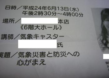 c0125996_2118692.jpg
