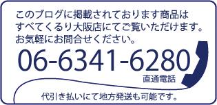 a0178113_1648659.jpg