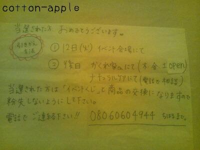c0198862_659109.jpg