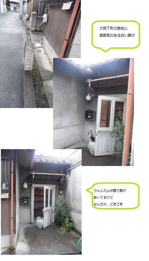 c0107948_1981740.jpg