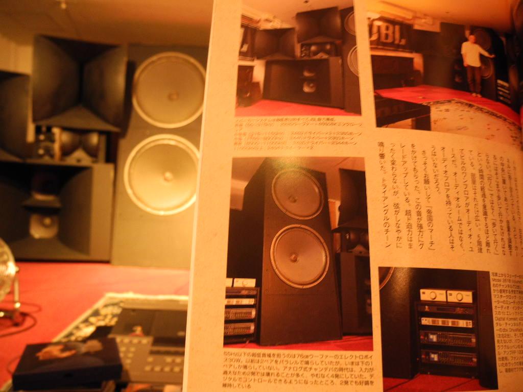 e0080678_032937.jpg