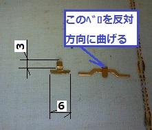c0207199_1016276.jpg