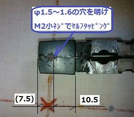 c0207199_10575221.jpg