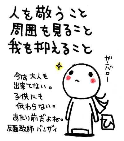 c0088343_8495567.jpg