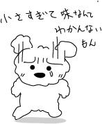 c0178169_13503785.jpg