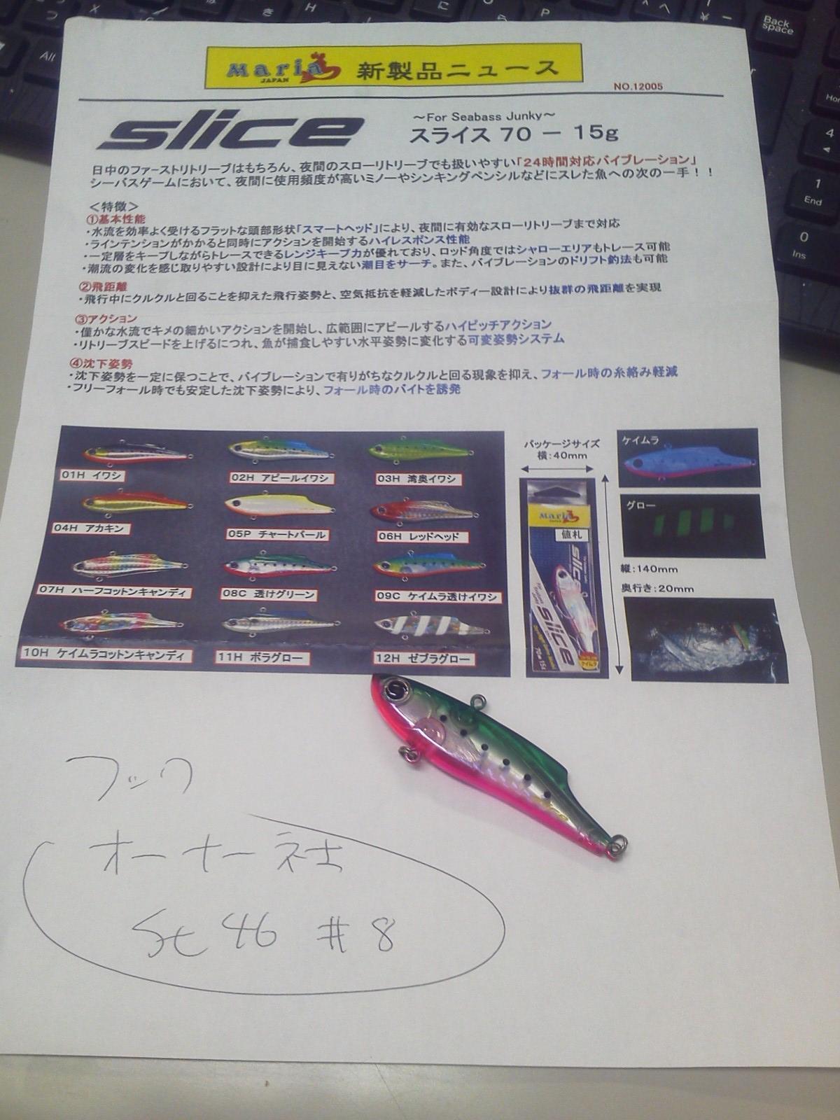 a0075615_1164989.jpg