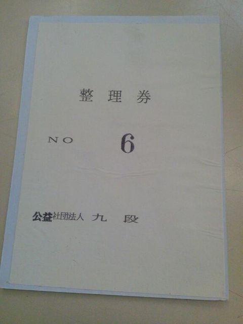 a0003588_1932289.jpg