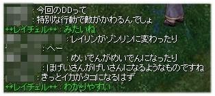 c0037277_1935491.jpg