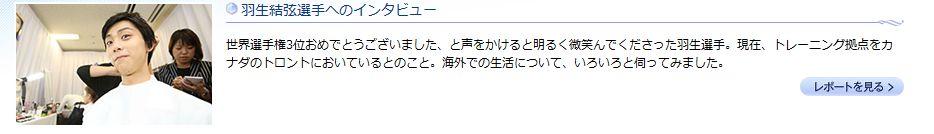 e0199691_1444787.jpg