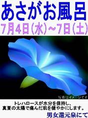 e0187507_1819856.jpg