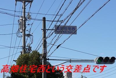 e0129942_1832854.jpg