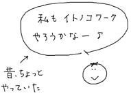 e0065818_17242587.jpg