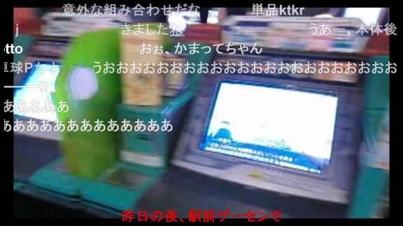 c0105957_11135161.jpg