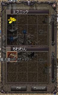 c0234574_23354048.jpg