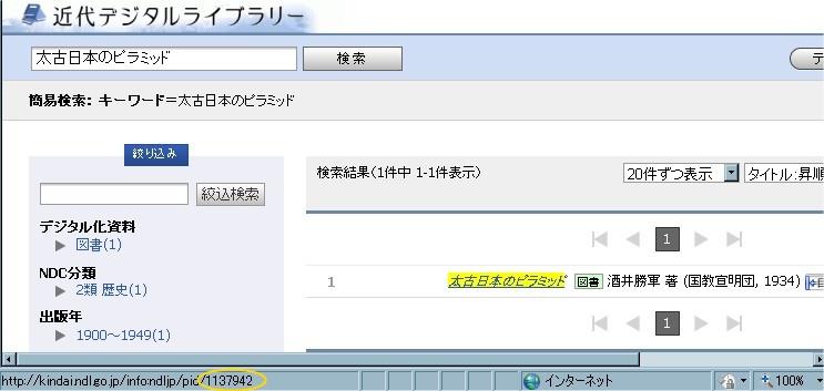 c0071416_17304482.jpg